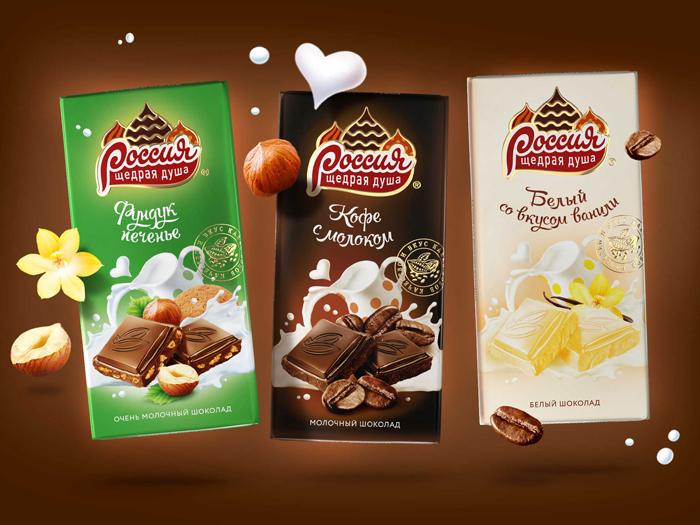 Брендинг, упаковка шоколада